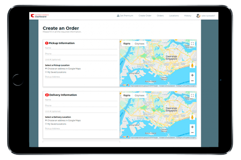 create an order Ixpress dashboard - cheapest same day courier service in singapore - Ixpress Courier