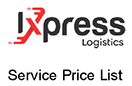 pricehead | Ixpress Courier Service Singapore